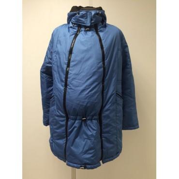 """Куртка демис. """"Хельга"""" 2в1 лазурно-синий для беременных"""