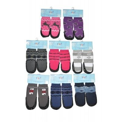 "Детские носочки ""SKF-01"" Размер XXL"