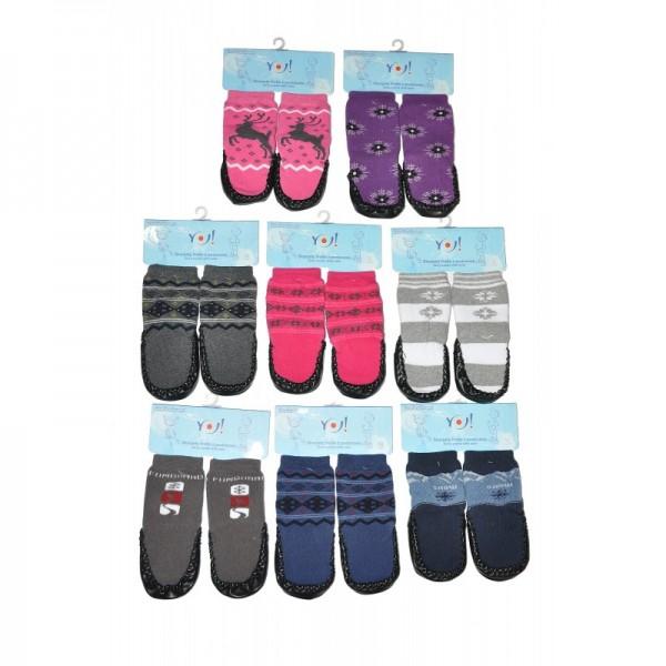 """Детские носочки """"SKF-01"""" Размер S"""