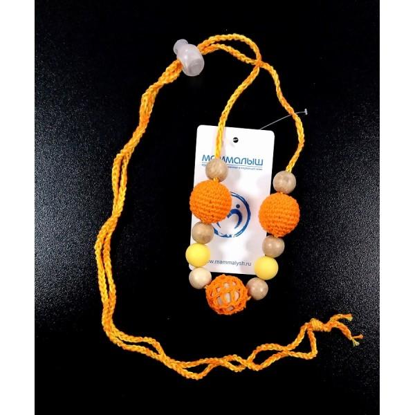 """Слингобусы """"Оранж-лимон"""" с силиконовыми бусинами"""