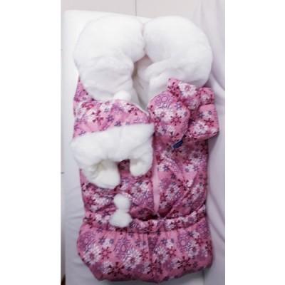 Конверт для новорожденных зимний Розовый