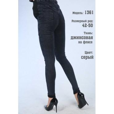 """Джинсы флис """"1361"""" серые для беременных"""