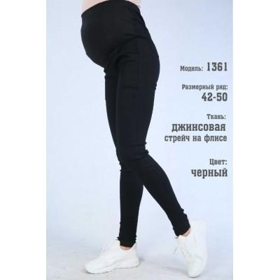 """Джинсы флис """"1361"""" черные для беременных"""
