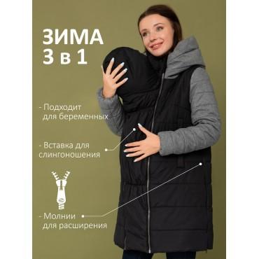 """Куртка зимняя для беременных и слингоношения """"104843"""""""