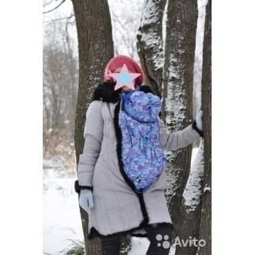 Слинговставка (в вашу куртку) для ношения под ней ребенка в переноске Слоникина голубом