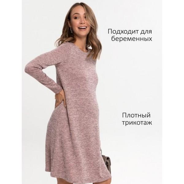 """Теплое платье для беременных """"111127"""" пудра"""