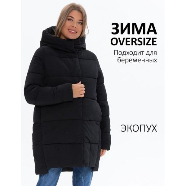 """Куртка зимняя для беременных """"105027"""" черная"""