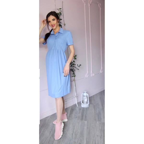 """Платье для беременных """"531"""" голубое"""
