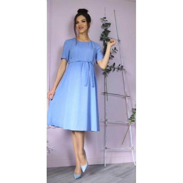 """Платье для беременных """"5092"""" голубое"""