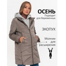 """Куртка для беременных """"104986"""" кофе"""