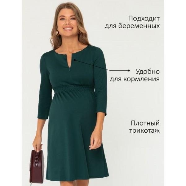 """Платье для беременных и кормящих мам """"150000"""" изумруд"""