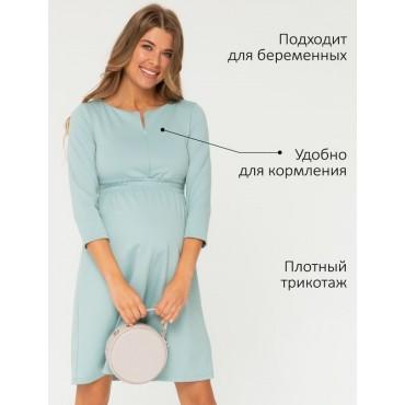 """Платье для беременных и кормящих мам """"130066"""" селадон"""