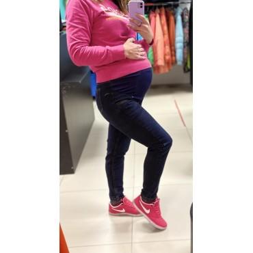 """Джинсы для беременных """"275"""" синие"""