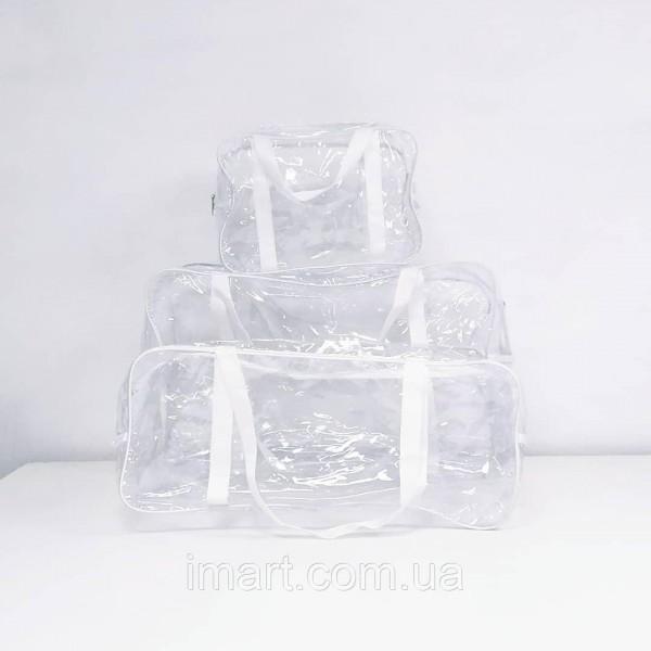 Набор сумок в роддом белый (3 шт)