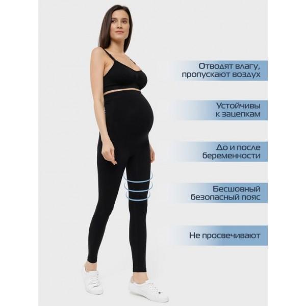 Лосины для беременных черные