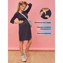 Летнее платье для беременных синее с секретом для кормления грудью