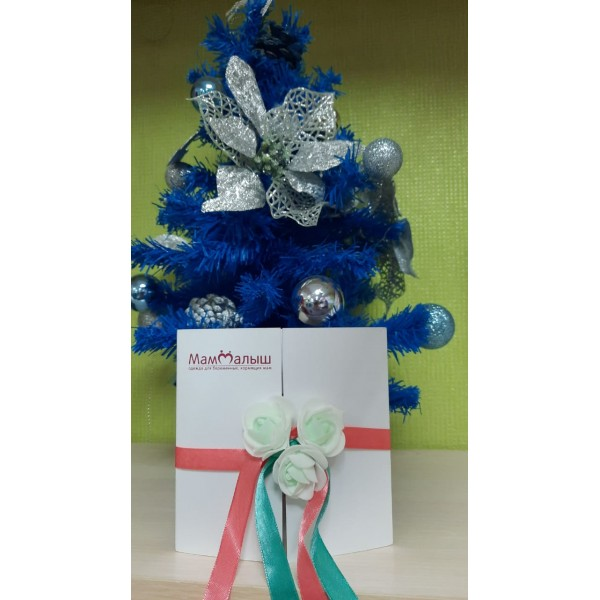Подарочный сертификат для беременных на 500 руб.