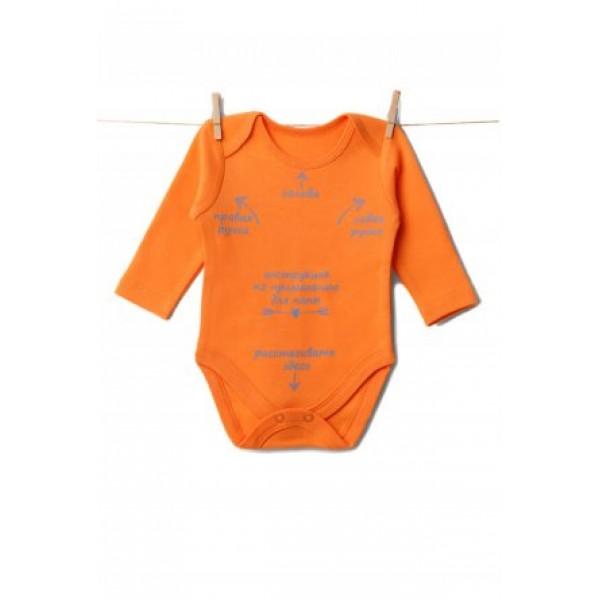 "Боди ""510.004.103"" Оранжевый"